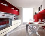 Червени кухни по поръчка